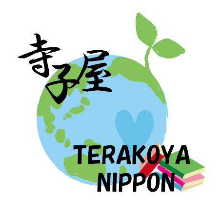 logo_temp3